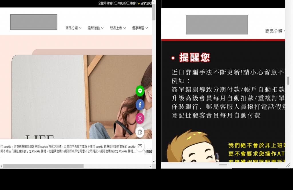 傳統網頁設計範例